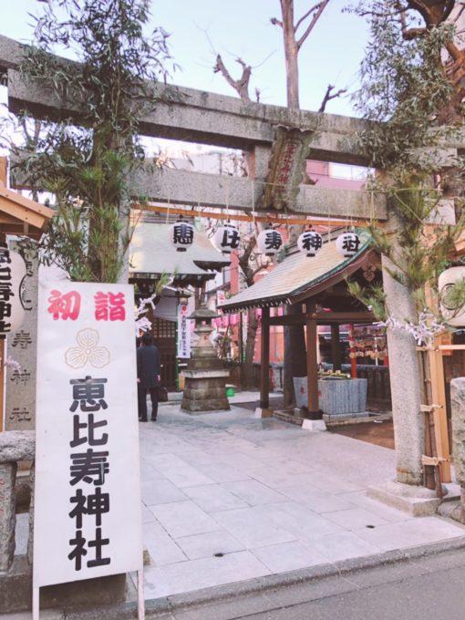 明けましておめでとうございますっ!(^^)  〜恵比寿・広尾の美容院BEKKUヘアサロンのブログ〜