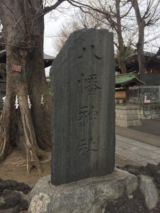 必勝祈願〜恵比寿・広尾の美容院BEKKUのブログ〜
