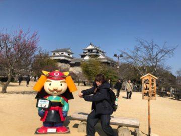 今年初旅行〜恵比寿・広尾の美容院BEKKUヘアサロンのブログ〜