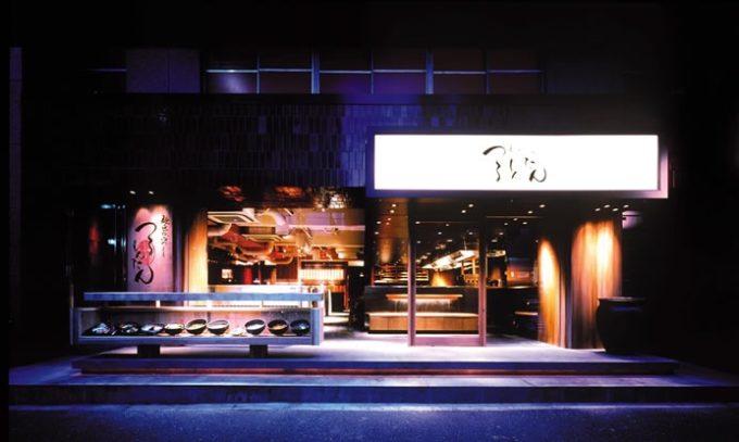 #Udon 〜恵比寿、広尾の美容院BEKKUのブログ〜