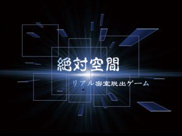 プライベートブログ SHUN ver.〜恵比寿・広尾の美容院BEKKUヘアサロンのブログ〜