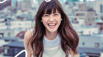 シリーズブログ『したい髪型』〜恵比寿、広尾の美容院BEKKUのブログ〜
