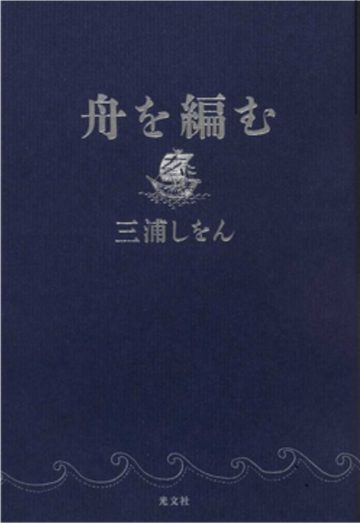 シリーズブログ〜オススメの書籍〜Miki ver 恵比寿・広尾の美容室BEKKUヘアサロンのブログ