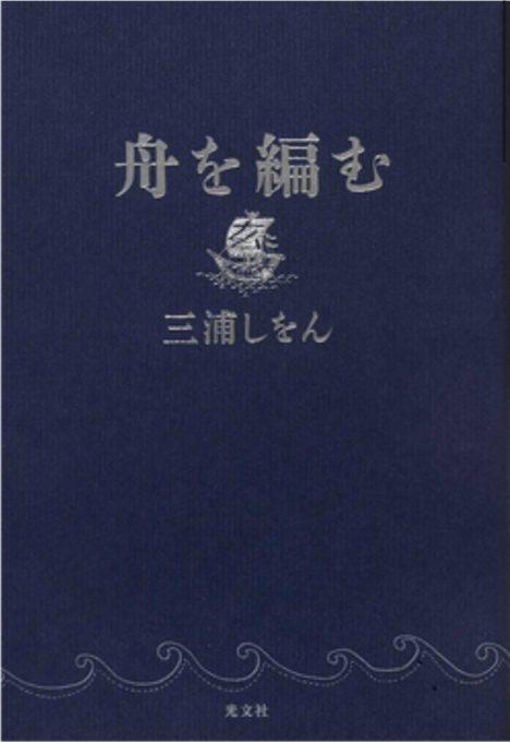シリーズブログ〜オススメの書籍〜Miki ver