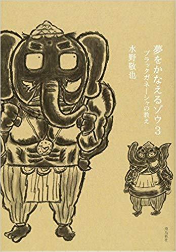 シリーズブログ〜オススメの書籍〜ASUKAver