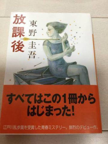シリーズブログ〜オススメの書籍〜リナver 恵比寿・広尾の美容室BEKKUヘアサロンのブログ
