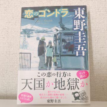 オススメの書籍 Chisa ver〜恵比寿、広尾の美容室BEKKU hair salon ブログ〜