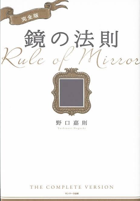 シリーズブログ「オススメの書籍」SHUN ver.〜恵比寿・広尾の美容院BEKKU hair salonのブログ〜
