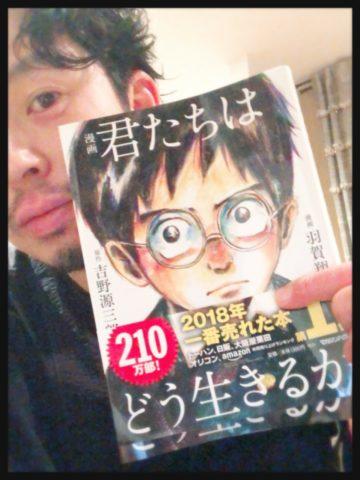 シリーズブログ〜オススメの書籍  〜別宮 ver 恵比寿・広尾の美容室BEKKUヘアサロンのブログ