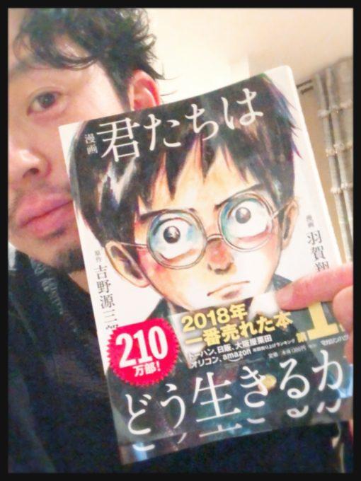 シリーズブログ〜オススメの書籍  〜別宮 ver