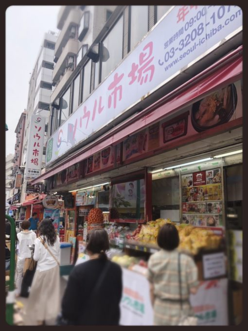 アニョハセヨ〜(^o^) 〜恵比寿・広尾の美容院BEKKUヘアサロンのブログ〜