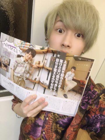 おしゃれが好き〜恵比寿広尾の美容室BEKKU hair salon のブログ〜