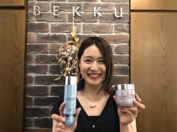 systemキャンペーン〜恵比寿・広尾の美容院BEKKUヘアサロンのブログ〜