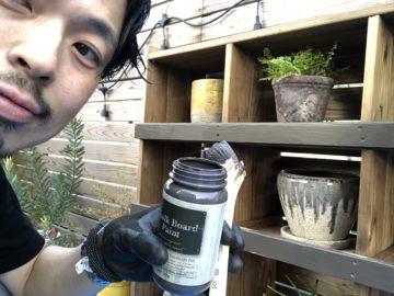振り返ってみることも忘れずに(^^)   〜恵比寿・広尾の美容院BEKKUヘアサロンのブログ〜