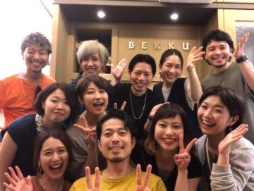 スタッフ募集中〜恵比寿・広尾の美容院BEKKUヘアサロンのブログ〜