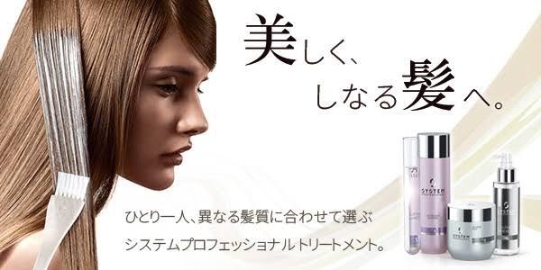 お悩みブログ〜恵比寿・広尾の美容院BEKKUヘアサロンのブログ〜