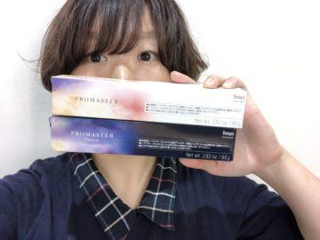 BEKKU取り扱いカラー剤紹介〜恵比寿・広尾の美容院BEKKUヘアサロンのブログ〜