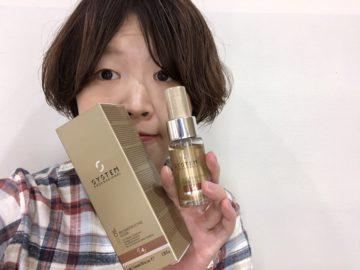 リュクスoil紹介〜恵比寿・広尾の美容院BEKKUヘアサロンのブログ〜