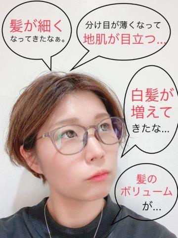 30代/40代/50代☝️お悩み解決☝️✨まとめBlog✨