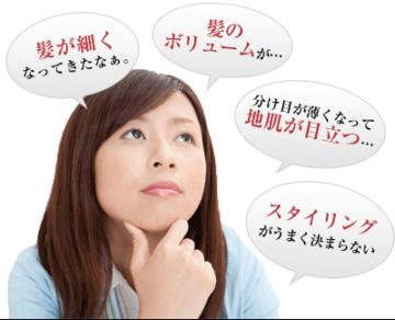 30代/40代/50代お悩み解決☝️✨まとめBlog😊〜恵比寿・広尾の美容院BEKKUヘアサロンのブログ〜