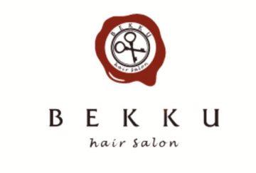 BEKKU ロゴマーク 😁 その《意味》と《想い》