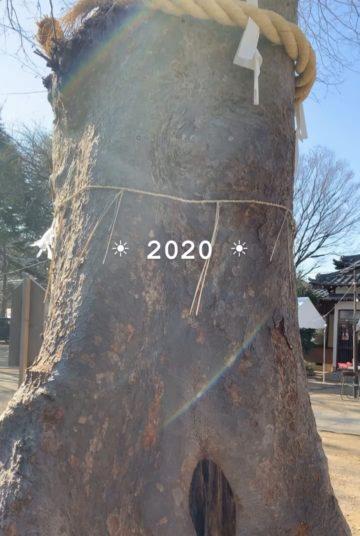 2020年の目標‼️〜MIKIver.〜