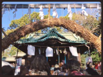 明けましておめでとうございます⛩🎍 〜恵比寿・広尾の美容院BEKKUヘアサロンのブログ〜