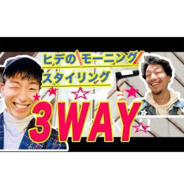 bekku  YouTube始めました★ヒデver〜