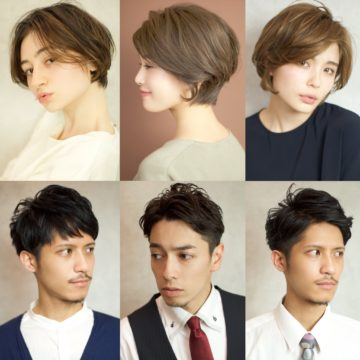 完全版 ヘアスタイルまとめ大公開 〜タカヨシVer〜