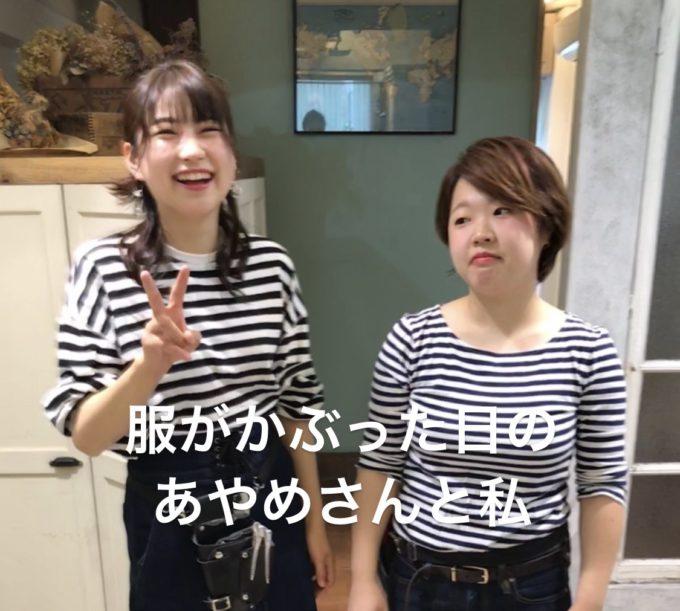 自己紹介ブログ〜ミキver〜