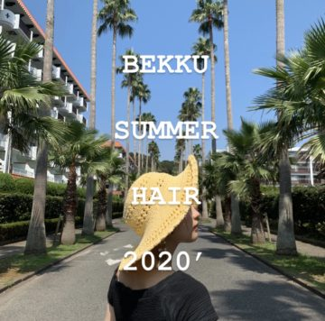 【新着Youtube】〜Summer hair 紹介 〜