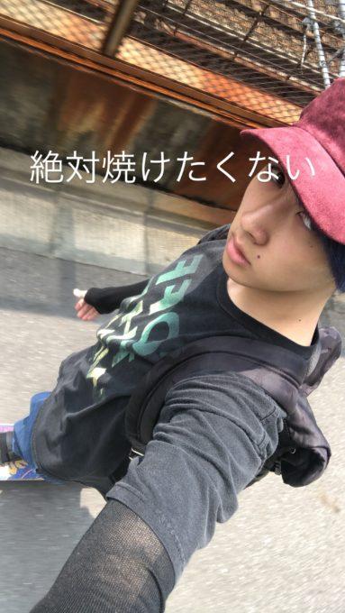 夏の思ひ出話〜コウヘイver〜