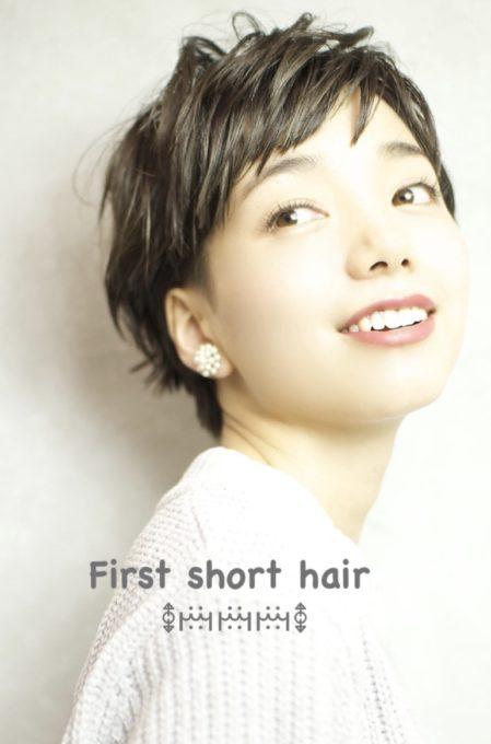 初めてのショートヘア。似合うか不安…そんなあなたに恵比寿の美容室BEKKU♪