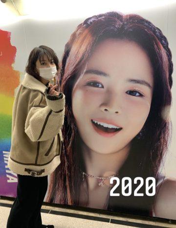 2020年の振り返り〜MIKI〜