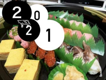 【2021年】新年のご挨拶🐮〜 Chisa ver 〜