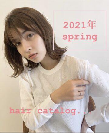 【2021年春🌸】20代30代40代大人女性からオーダーの多い人気スタイル❣️🌸