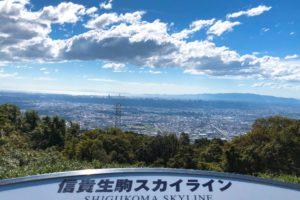 今年も奈良へ(^。^)   〜代官山の美容院BEKKUのブログ〜