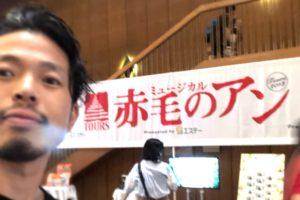 【 赤毛のアン】(^。^)   〜代官山の美容院BEKKUのブログ〜