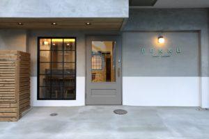 BEKKU hair salon 広尾店 オープン!!(^。^)   〜恵比寿の美容院BEKKUのブログ〜